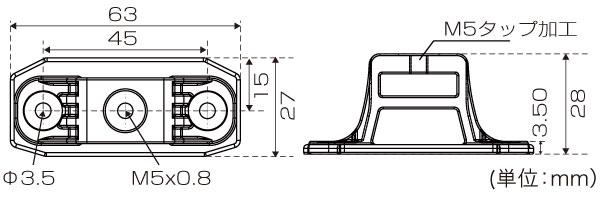 つりピタ/レールシステム(ビス固定タイプ)ベース部サイズ