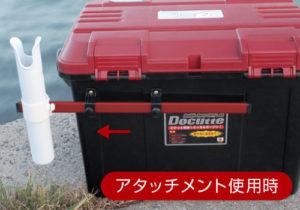 つりピタ/レールシステム(ビス固定タイプ)製品特徴2