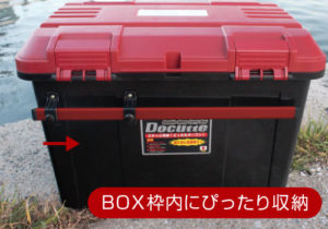 つりピタ/レールシステム(ビス固定タイプ)製品特徴1
