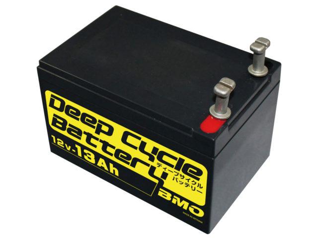ディープサイクルバッテリー13Ah BM-D13