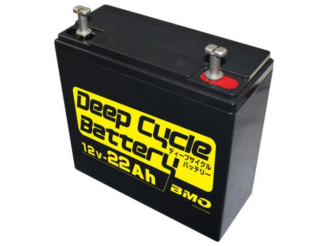 ディープサイクルバッテリー22Ah BM-D22