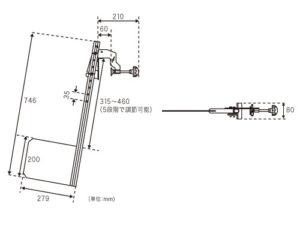 BM-11BR-01_web04_ボートラダー外寸図