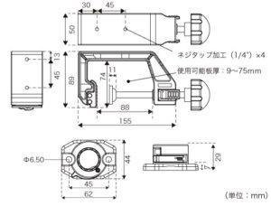 BM-A5CP_web07_BM-A5CP-BS寸法図