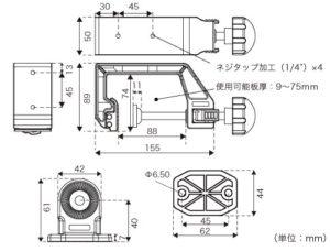 BM-A5CP_web08_BM-A5CP-G寸法図