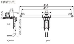 BM-DMR-A450_船釣り用万力アルミレールセット(450)_寸法図