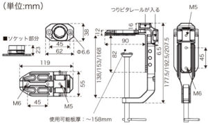 BM-DMR-SS_船釣り用万力(ソケット)_寸法図