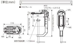BM-DMR-T400_船釣り用万力つりピタレールセット(400)