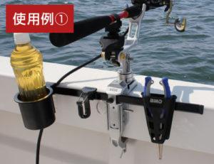 BM-DMR-SS_T400_A450_船釣り用万力_使用例1