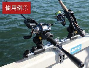 BM-DMR-SS_T400_A450_船釣り用万力_使用例2