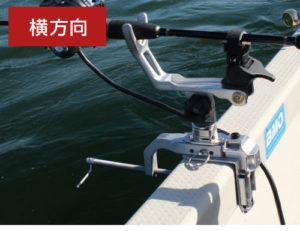 BM-DMR-SS_T400_A450_船釣り用万力_横方向取付例