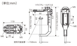 BM-DMR_船釣り用万力_寸法図