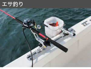 BM-600_1200SPR_web04_エサ釣り