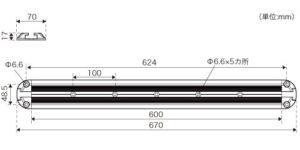 BM-600_1200SPR_web10_BM-600SPR寸法図