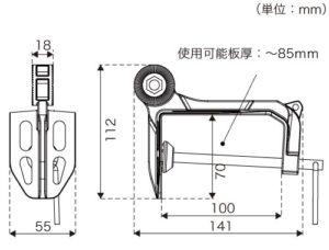BM-CP02_-S_web09_寸法図