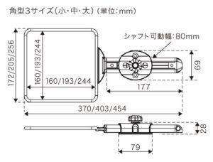 BM-KKL-B_web03_外寸図