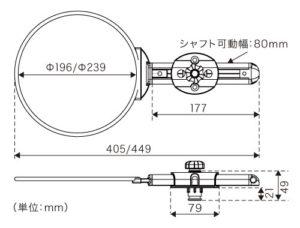 BM-KKL_M_S_KML_KMS_-S_コマセホルダー_丸型外寸図