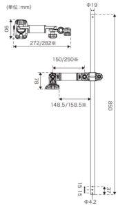 BM-PCL-SET-BM_フィッシュセンサーアーム_外寸図
