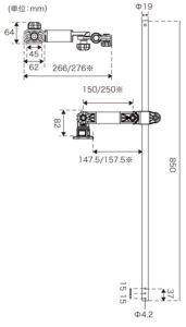 BM-PCL-SET-SS_フィッシュセンサーアームSSベースセット外寸図