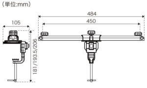 BM-RMR-A450_web01_サイズ図