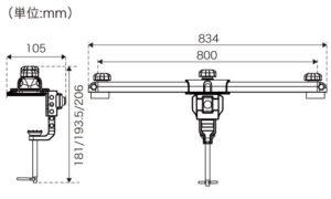 BM-RMR-A800_web01_寸法図