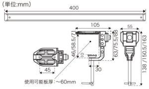 BM-RMR-T400_web01_寸法図