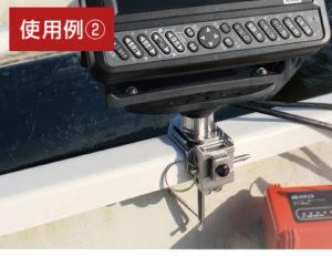 BM-RMR(-SS/-T400/-T450)_レンタルボート用万力_取付例2