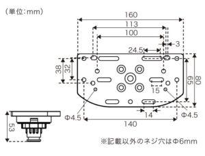 BM-MGM_web10_マルチ魚探マウント_寸法図