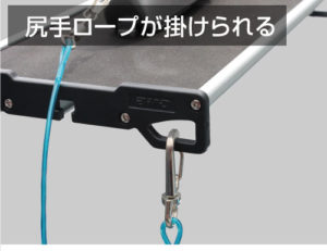 BM-WR_web08_尻手ロープが掛けられる