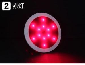 J-8812_8818LEDSS_web05_2赤灯