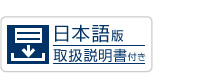 MA062_web11_オーシャンサウス_ビミニトップ_日本語版取説付き