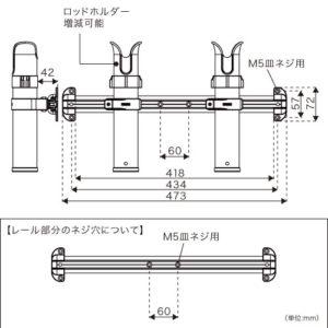20A0031_SUS連ロッドホルダー(2連)_外寸図