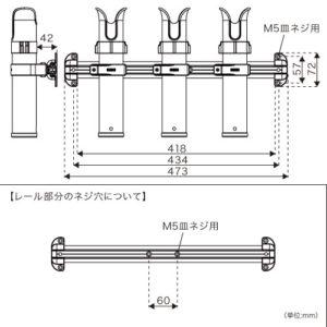 20A0032_SUS連ロッドホルダー(3連)_外寸図