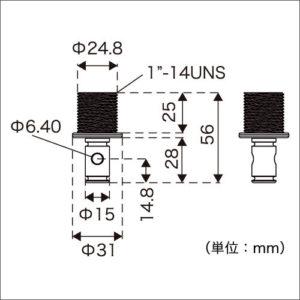 20C0063_web02_ヘディングセンサーアタッチメント外寸図