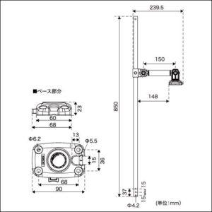 20Z0191-1_デッキ用フィッシュセンサーアーム(ステンレスベースS)150アームタイプの外寸図