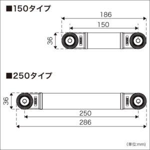 BM-A2EAGG-150SG_250SG_エクステンドアームN_外寸図