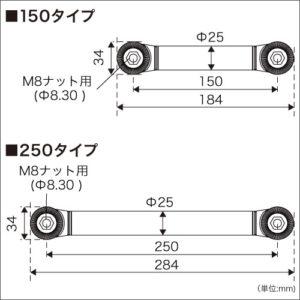BM-EX01-150_20C0062_ステンエクステンドアームSN(ギア/ギア)_ 外寸図