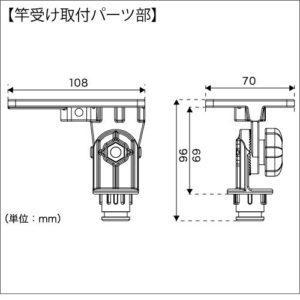 20Z0187_ラーク2200/2500用ベース(ステップレール用_寸法図