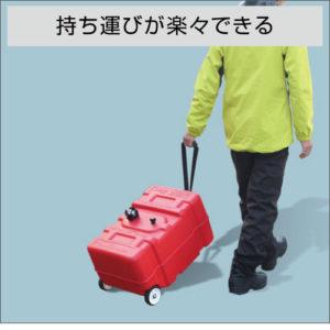 50A0039_50A0042_12ガロンポリ燃料タンクは持ち運びが楽々できる!