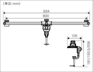 20Z0201_寸法図