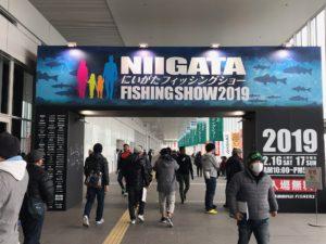 news_20190206_04_にいがたフィッシングショー2019