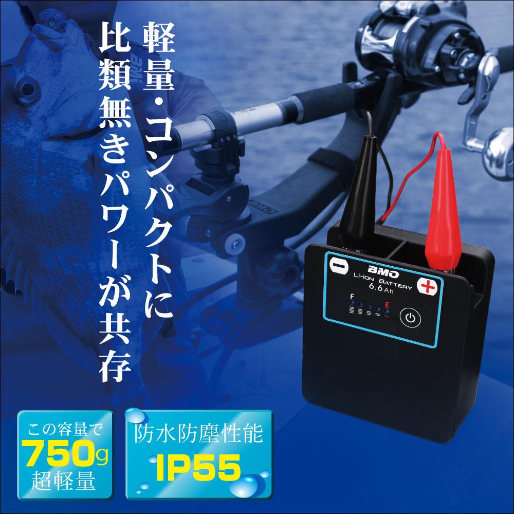 電動リール用バッテリーのリチウムイオンバッテリー6.6Ahの製品特性 軽量・コンパクトに比類無きパワーが共存