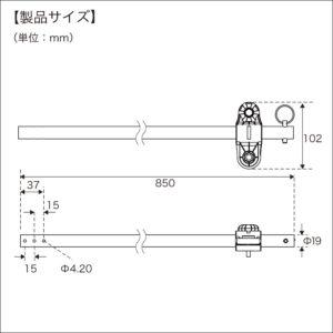 BM-PCL_web13_フィッシセンサーアーム外寸図